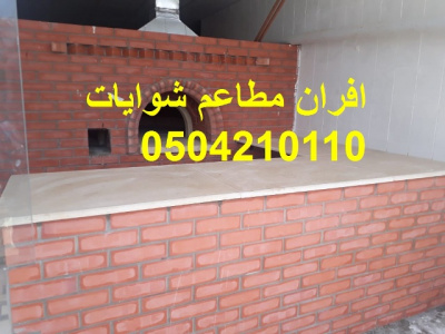 IMG-20190521-WA0028