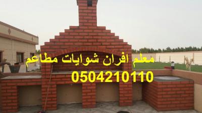 IMG-20190521-WA0064