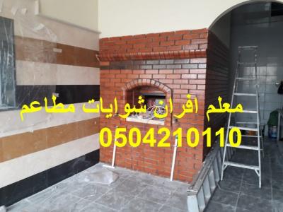 IMG-20190521-WA0074