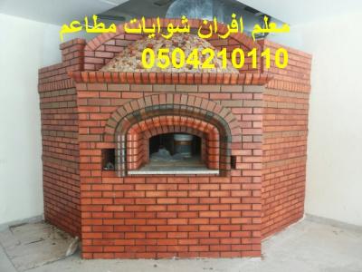 IMG-20190521-WA0077