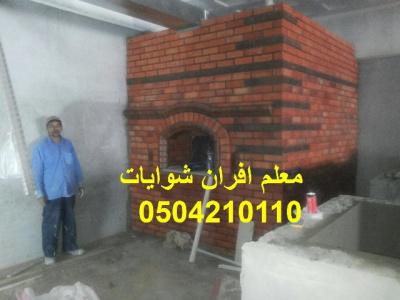 IMG-20190521-WA0083